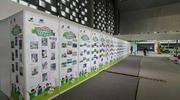 森林中国·森林文化小镇展亮相中国森林旅游节