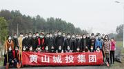 战疫情 树信心 展示中国林业企业风采