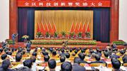 湖南省林业科技创新取得优异成绩