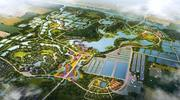 研读田园综合体规划设计关键