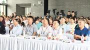 贵州森林康养暨民宿项目招商推介会在北京召开