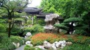 推进森林文化建设 构建生态文明体系 共享绿色北京